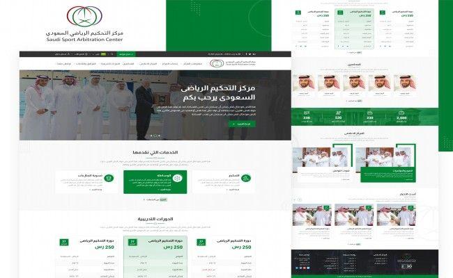 SSAC Official Website